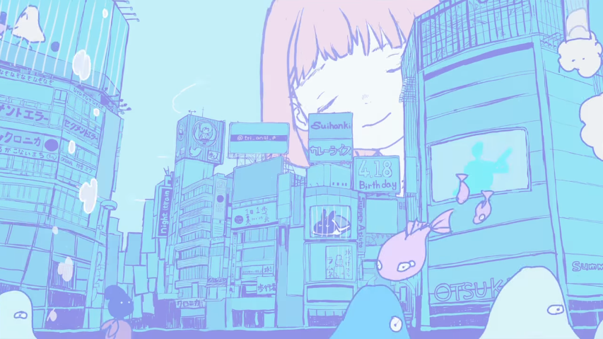 水色照明 (Mizuiro Shoumei)