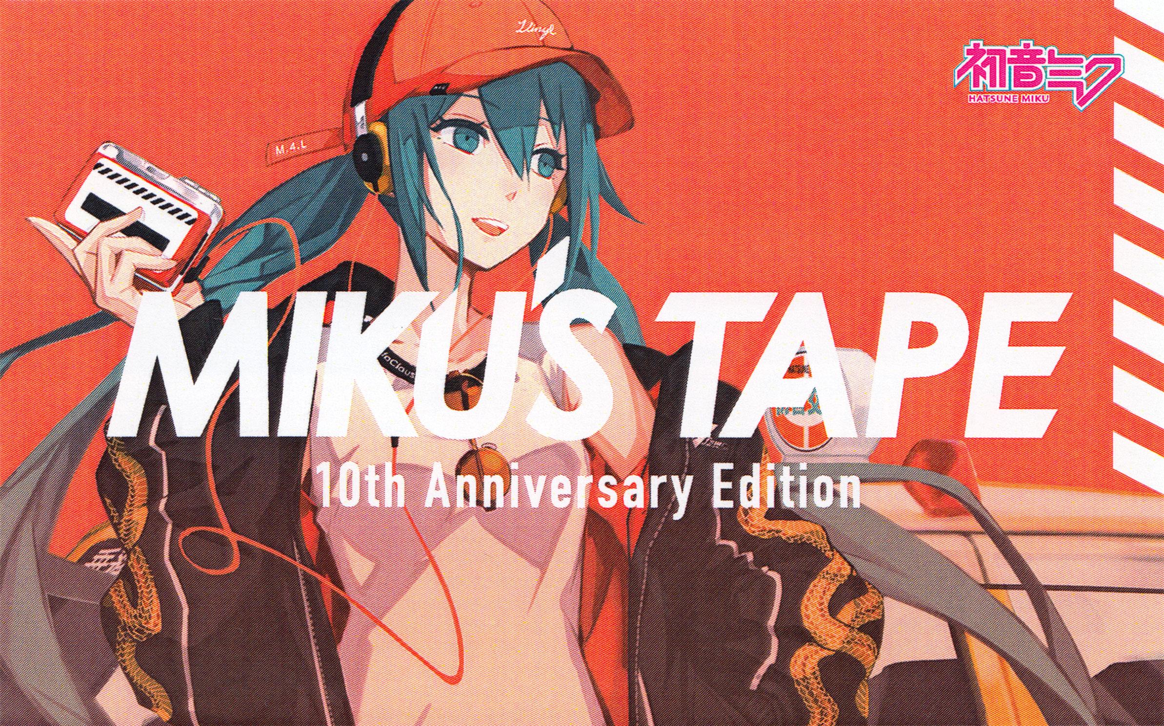 Miku's Tape -10th Anniversary Edition- (album)