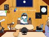 다락방 고양이들의 천체냥만론 (Darakbang Goyangideurui Cheonchenyangmannon)