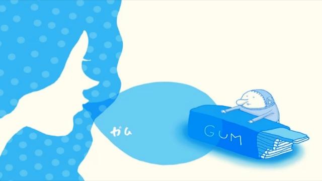 ガム (Gum)