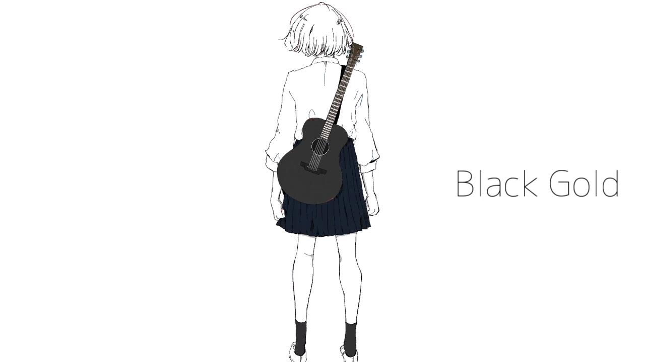 ブラックゴールド (Black Gold)/Guiano