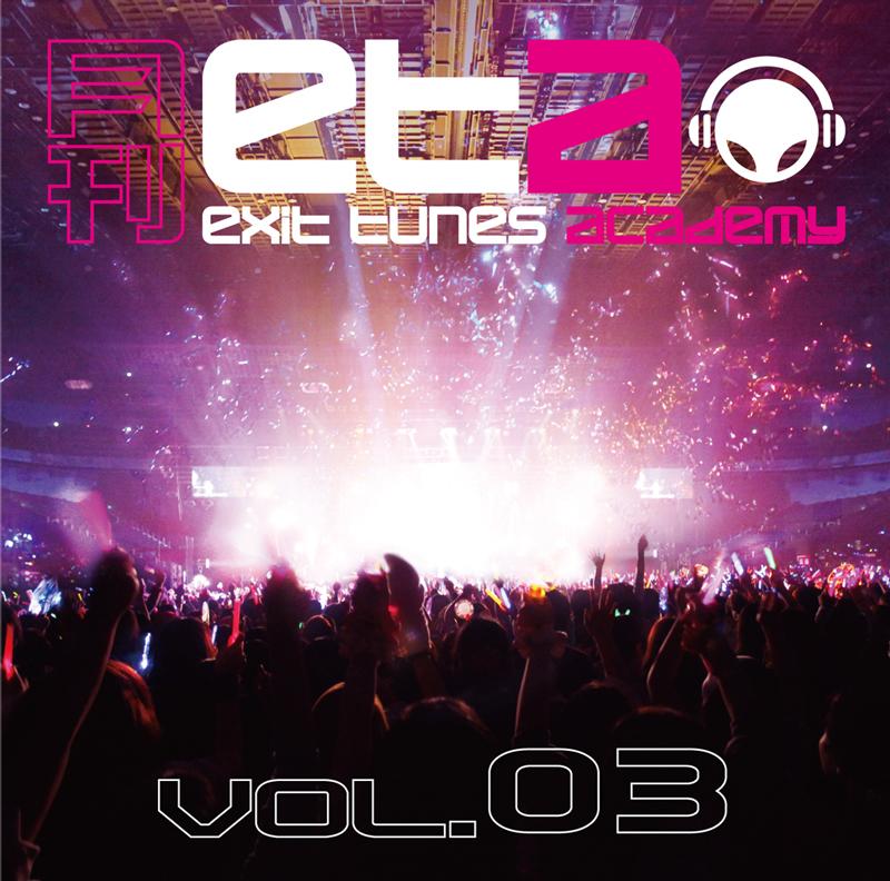月刊eta Vol.03 (Gekkaneta Vol.03) (album)