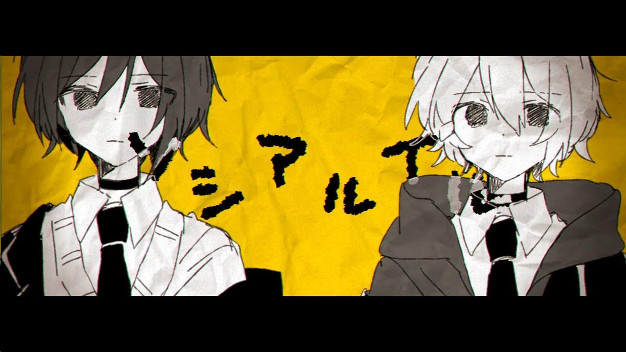 ソシアルイル (Social Ill)