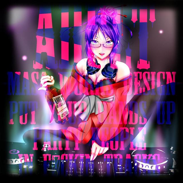 ADULT (album)