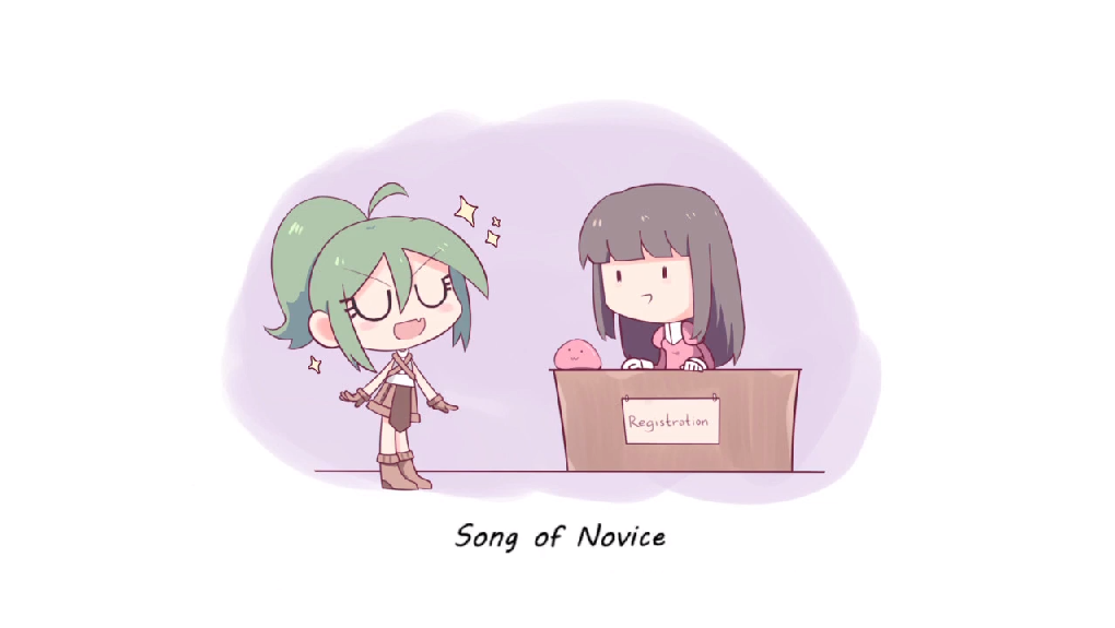 Song of Novice