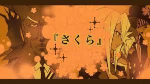 さくら (Sakura)/Ie no Ura de Manbou ga ShinderuP