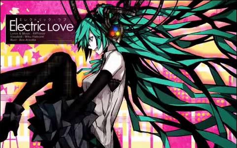 エレクトリック・ラブ (Electric Love)