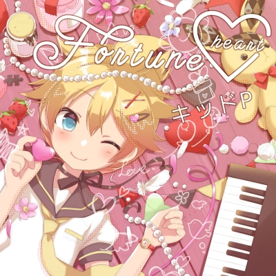 Fortune Heart (album)