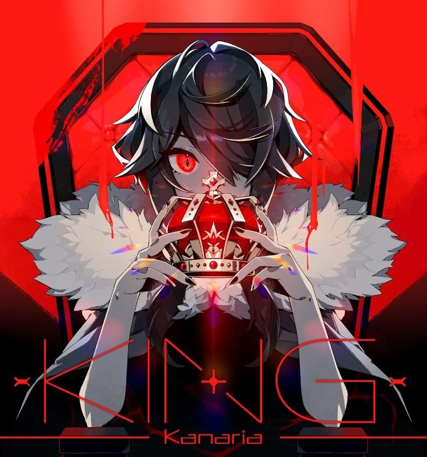 KING (album)