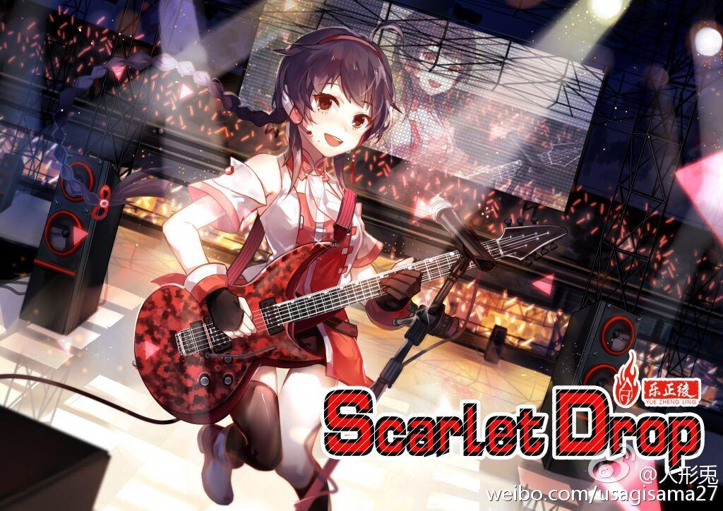 Scarlet Drop
