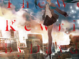 The World Rewritten by Daydream (album)