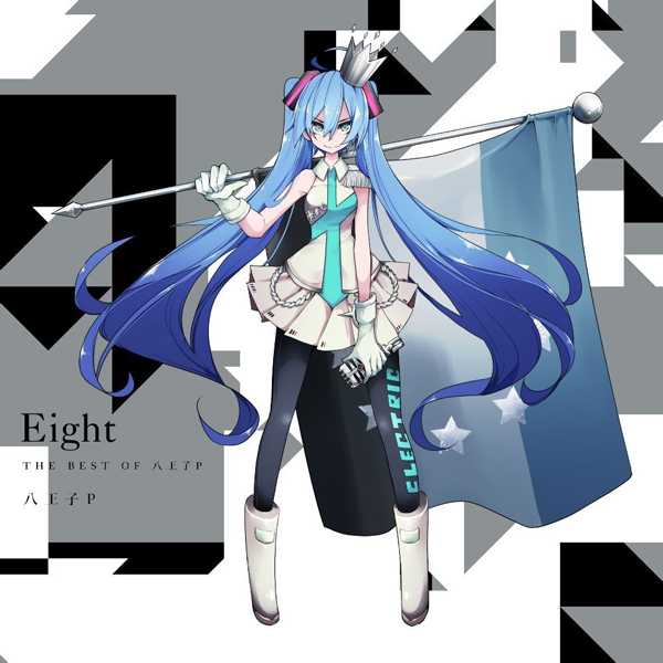 Eight -THE BEST OF 八王子P- (Eight -THE BEST OF HachioujiP-) (album)