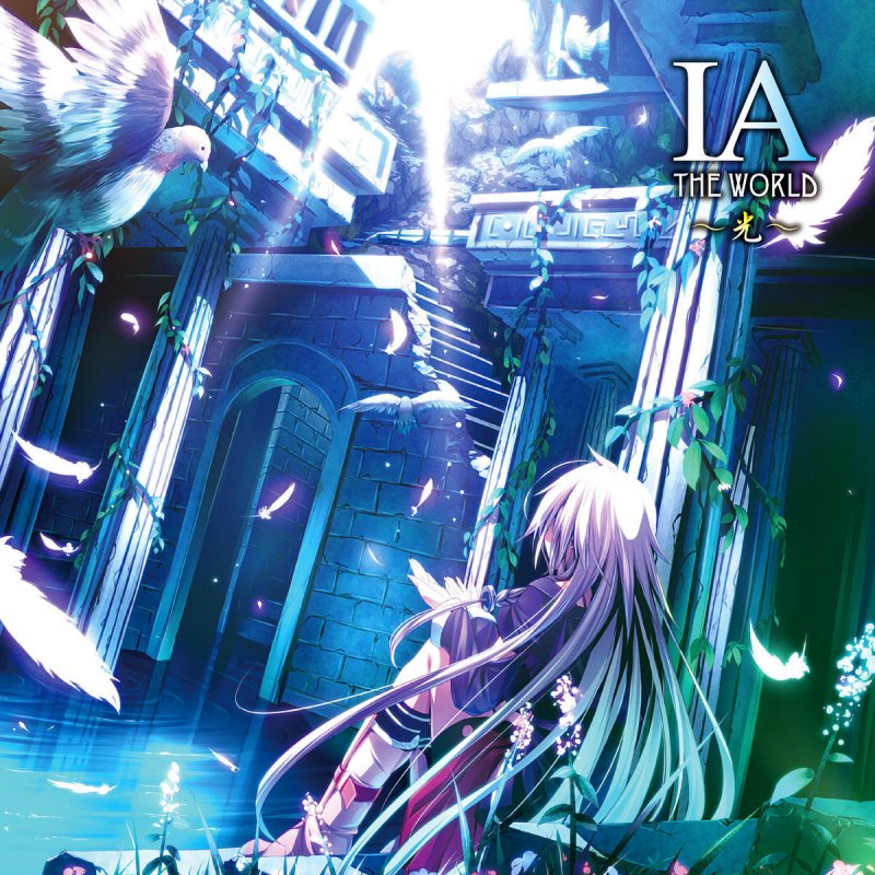 IA THE WORLD ~光~ (IA THE WORLD ~Hikari~) (album)