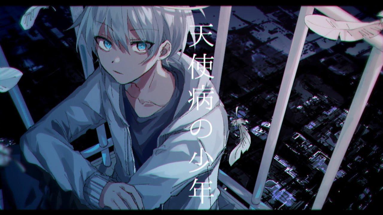 天使病の少年 (Tenshibyou no Shounen)