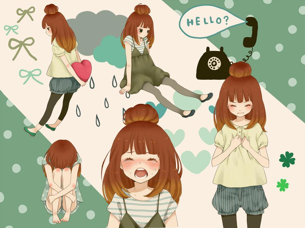 ハロ/ハワユ (Hello/How Are You)