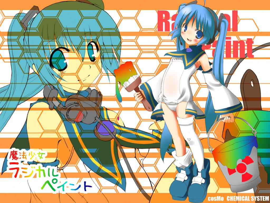 魔法少女ラジカルペイント (Mahou Shoujo Radical Paint)