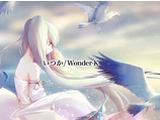 いつか (Itsuka)/Wonder-K