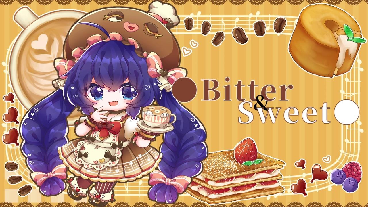 ●Bitter & Sweet○