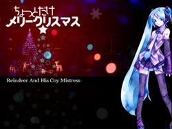 Chotto Dake Merry Christmas.png