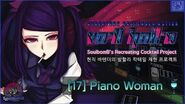 VA-11 HALL-A cocktail in real 17 Piano Woman