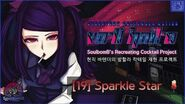 VA-11 HALL-A cocktail in real 19 Sparkle Star