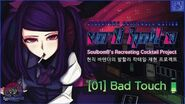 VA-11 HALL-A cocktail in real 01 Bad Touch-0
