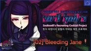 VA-11 HALL-A cocktail in real 02 Bleeding Jane