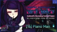 VA-11 HALL-A cocktail in real 16 Piano Man Behind Scene