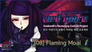 VA-11 HALL-A cocktail in real 08 Flaming Moai