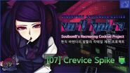 VA-11 HALL-A cocktail in real 07 Crevice Spike