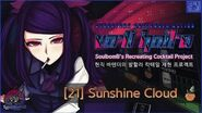 VA-11 HALL-A cocktail in real 21 Sunshine Cloud