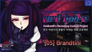 VA-11 HALL-A cocktail in real 05 Brandtini