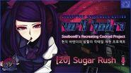 VA-11 HALL-A cocktail in real 20 Sugar Rush