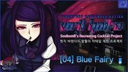 VA-11 HALL-A cocktail in real 04 Blue Fairy