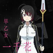Ichika Saotome anime