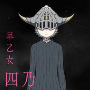 Shino Saotome anime