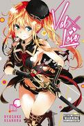 Valxlove-manga01