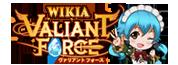 Valiant Force Wikia