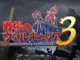 Valkyria Chronicles 3 (video game)