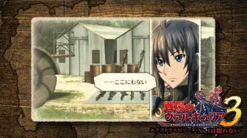 PSP「戦場のヴァルキュリア3」DLC第2弾紹介ムービー