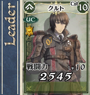 Leader Card.png