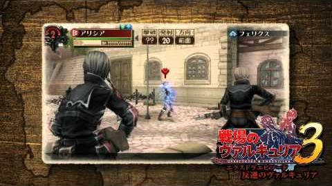 PSP「戦場のヴァルキュリア3」DLC第4弾紹介ムービー