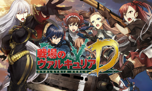 Valkyria Chronicles Duel Title.png