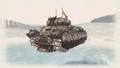 Ult tank X0