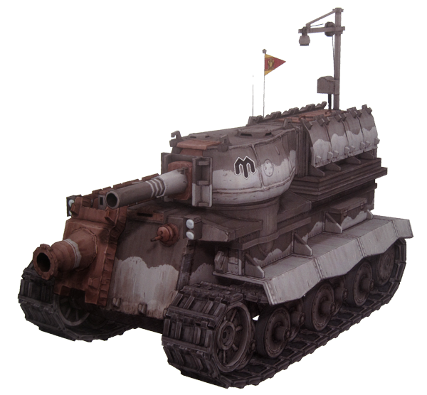 Heavy Imperial Tank