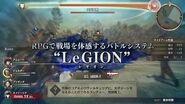 『蒼き革命のヴァルキュリア』ゲームトレーラー映像