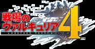 VC4 Logo2