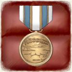 Naggiar Service Medal.png
