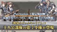 VC4 Squad 7 DLC SS