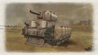 Med tank
